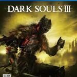 PS4『ダークソウル3』最安値通販ランキング