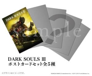 darksoul3-amazontokuten
