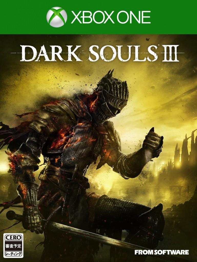 darksoul3xbox