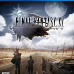 PS4『ファイナルファンタジーXV』最安値通販ランキング