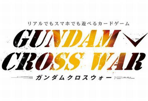 gundamcrosswar-saiyasune