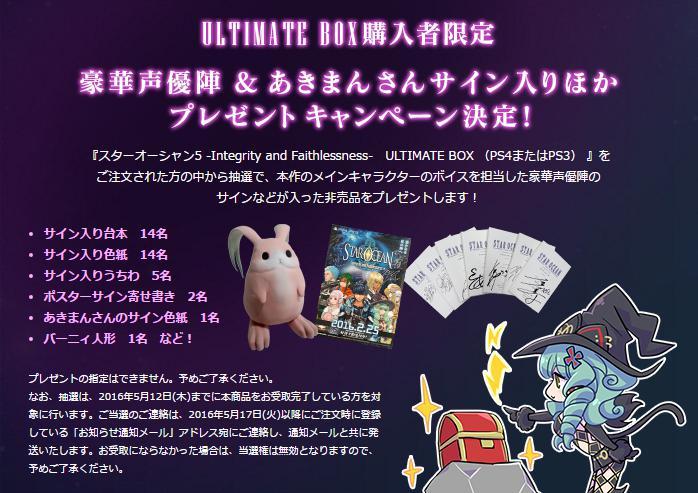 so5-ultimate-cp