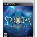 PS3『スターオーシャン5』最安値通販ランキング