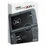 『New 3DSLL本体 メタリックブラック』最安値通販ランキング