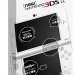 『New 3DSLL本体 パールホワイト』最安値通販ランキング