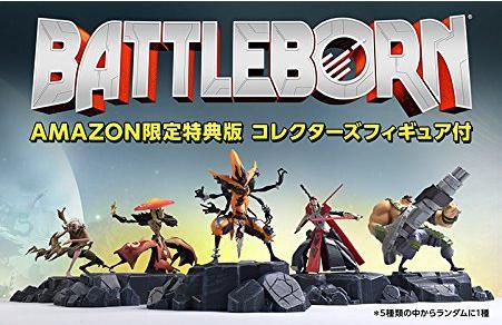 battlebornamazon