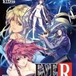 『EVE burst error R 初回限定版』最安値通販ランキング