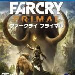 PS4『ファークライ プライマル』最安値通販ランキング