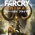 XboxOne『ファークライ プライマル』最安値通販ランキング
