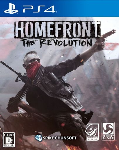 homefrontrevolutionps4