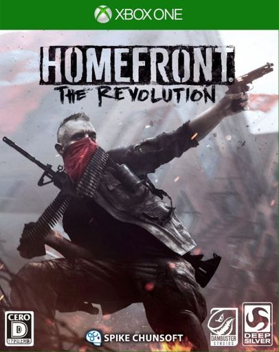 homefrontrevolutionxbox