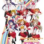 ラブライブ!『スクールアイドルコレクション Vol.03』最安値通販ランキング