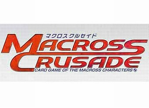 macrosscrusade