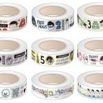 おそ松さん『トレーディングマスキングテープ』最安値通販ランキング
