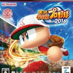PS3『実況パワフルプロ野球2016』最安値通販ランキング
