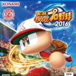 PS4『実況パワフルプロ野球2016』最安値通販ランキング