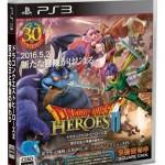 PS3『ドラゴンクエストヒーローズ2』最安値通販ランキング