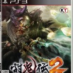 PS3『討鬼伝2』最安値通販ランキング