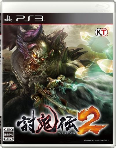 ps3toukiden