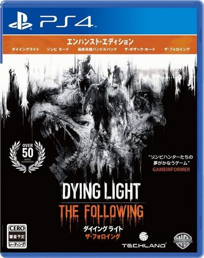 ps4dyinglight