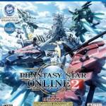 PS4『ファンタシースターオンライン2エピソード4デラックスパック』最安値通販ランキング