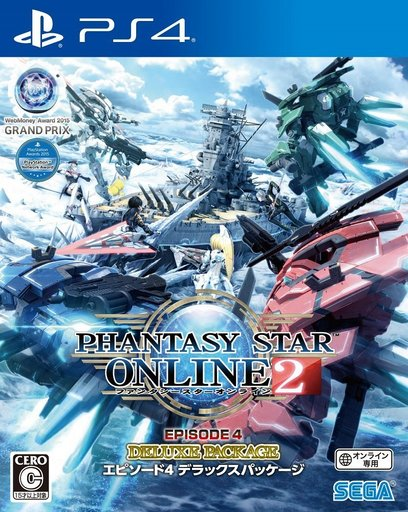 ps4pso2