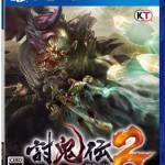 PS4『討鬼伝2』最安値通販ランキング