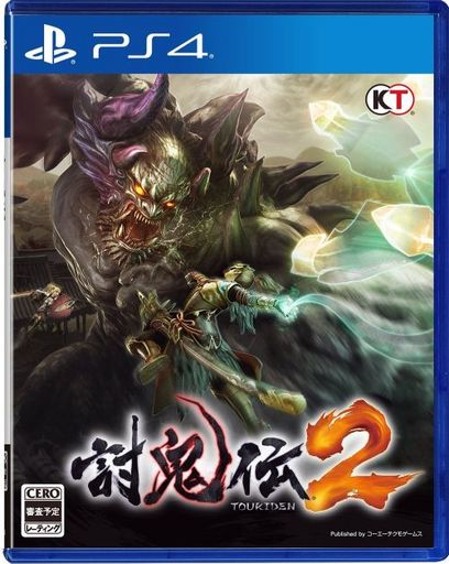 ps4toukiden