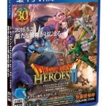 PSVita『ドラゴンクエストヒーローズ2』最安値通販ランキング