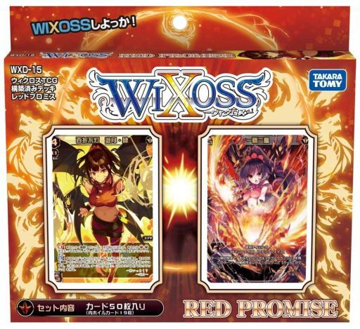 wixoss-redpromise