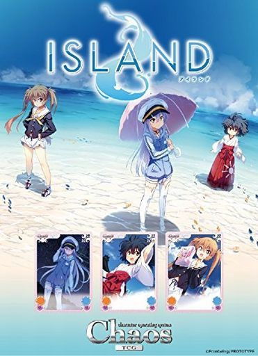 chaos-island