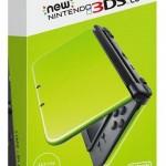 『New 3DSLL 本体 ライム×ブラック』最安値通販ランキング