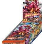 ポケモンカードゲームXY BREAK『爆熱の闘士』最安値通販ランキング