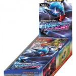 ポケモンカードゲームXY BREAK『冷酷の反逆者』最安値通販ランキング