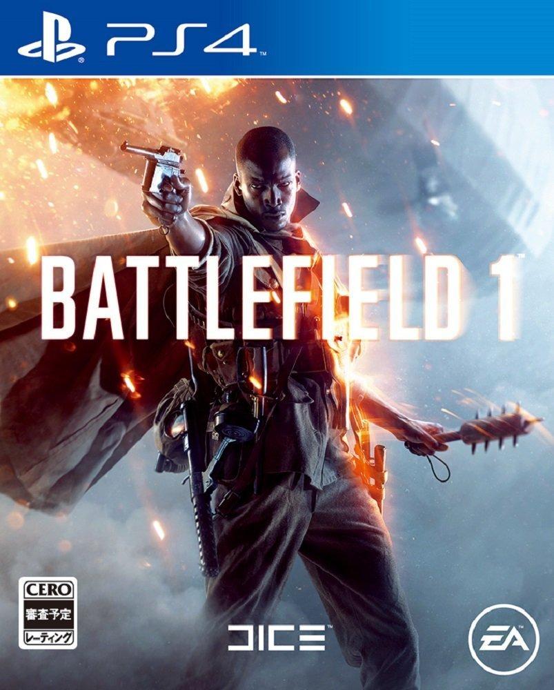 ps4-battlefield1