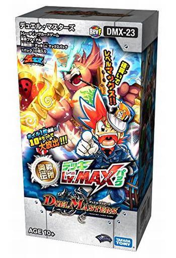 duelmasters-lvmax