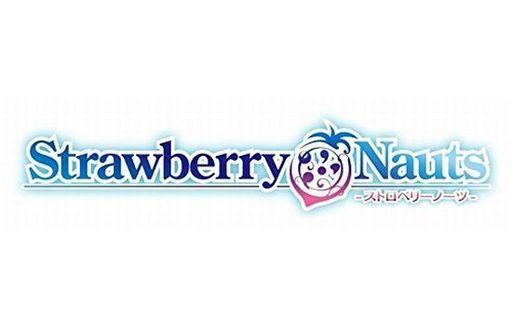 strawberry-nauts