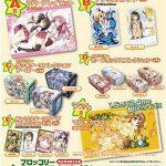 ブロッコリー トレカアイテムくじSP『E☆2』最安値通販ランキング