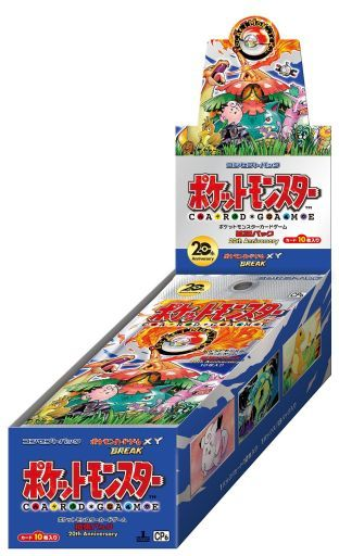 pokemon-xyb-20th