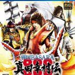 PS4 戦国BASARA『真田幸村伝』最安値通販ランキング