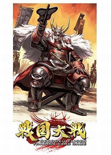 sengokutaisen-uijin-takedake