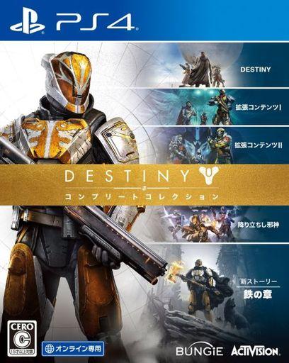 destiny-complete