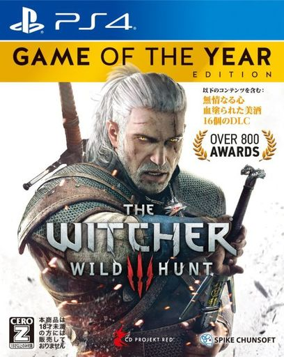 ps4-witcher-goty