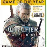 XB1『ウィッチャー3:ゲームオブザイヤーエディション』最安値通販ランキング
