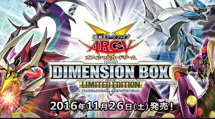 arcv-dimensionbox-limited