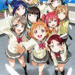 スクコレVol.05『ラブライブ!サンシャイン!! TV Anime Edition』最安値通販ランキング
