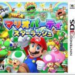 3DS『マリオパーティー スターラッシュ』最安値通販ランキング