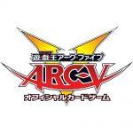 遊戯王ARC-V『ペンデュラム・エボリューション』最安値通販ランキング