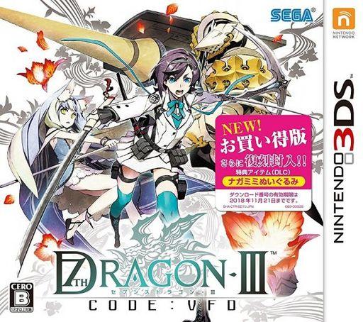 7th-dragon3-okaidoku