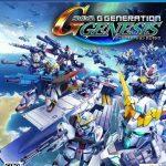 PS4『Gジェネレーション ジェネシス』最安値通販ランキング
